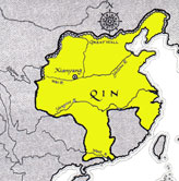 Ancient China Government